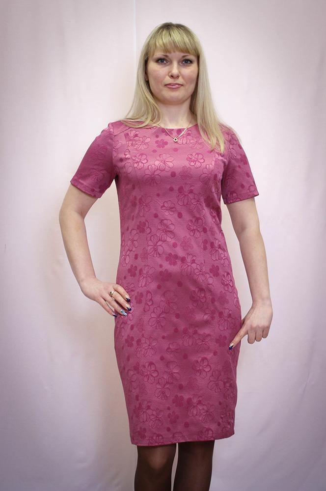 Женские Платья В Кемерово